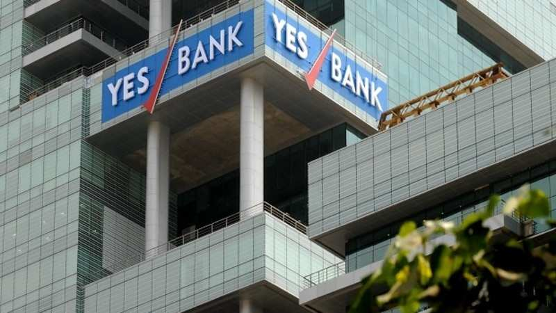 YES Share Price: YES Bank shares rally 9% on DHFL deal buzz