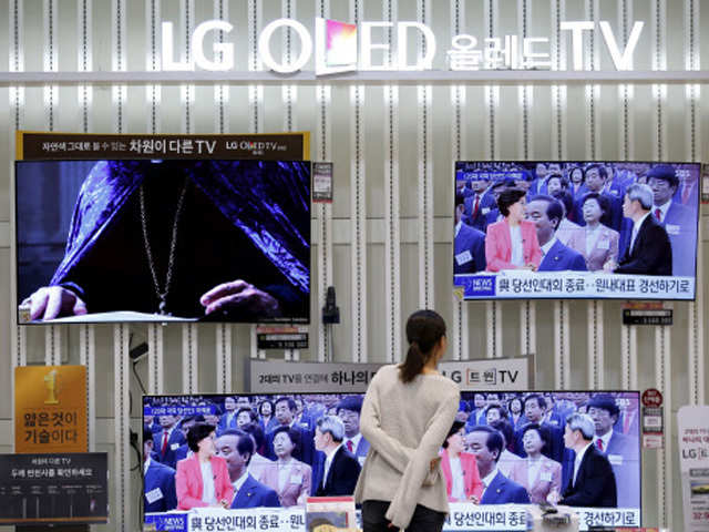 LG India starts open cell manufacturing of TV at Pune plant - The