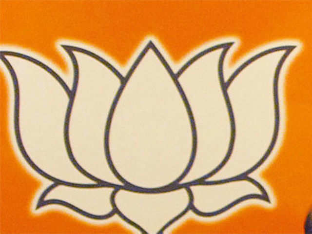 A Makeover For Bjp S Poll Symbol Lotus Which Is Now Bolder The