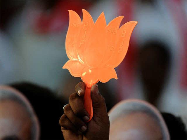 Pil Seeks Scrapping Of Bjps Lotus Symbol The Economic Times