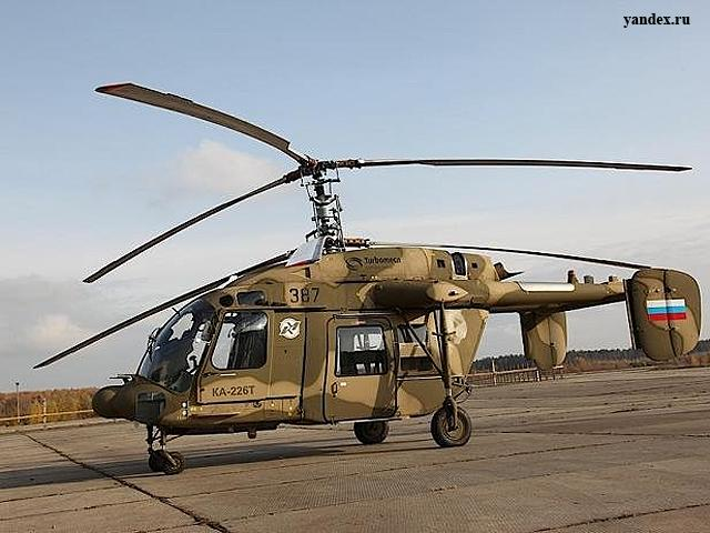 d5fa97cef0a Military helicopters  Indo-Russian JV for Kamov choppers registered ...