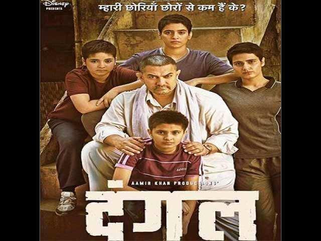 2016 year hindi movies list