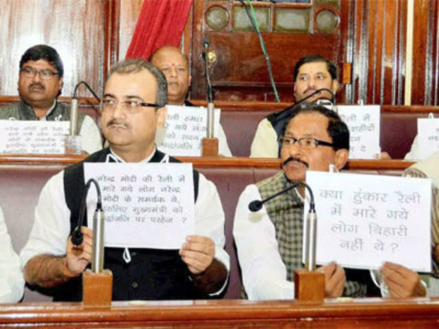 Winter Session: Protests wash out first working day - The Economic Times