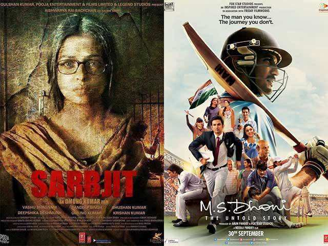 msd the untold story movie download