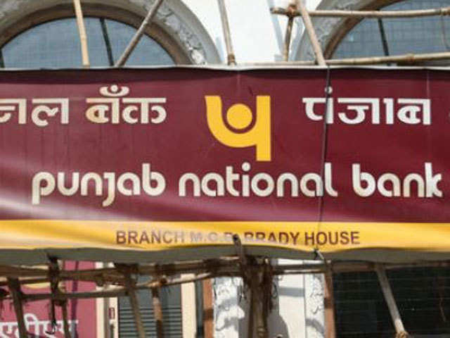 No problem with Finacle upgrade, clarifies PNB - The