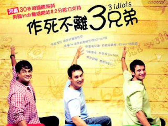 3 idiots eng sub full movie download