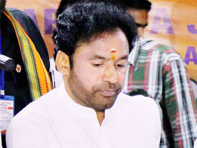 May 29 2019 - Daily Political News - Kishan Reddy To Become Central Minister