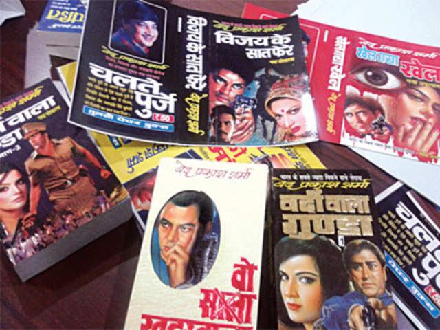 Surendra Mohan Pathak Novels Pdf