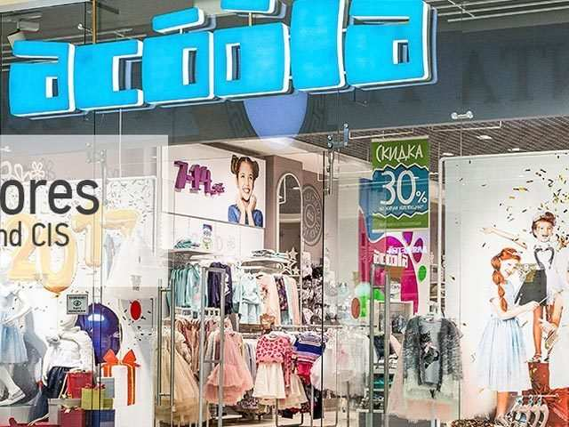 Sistema forms joint venture to bring Russian kids  brand Concept Group to  India 1364a0ce525