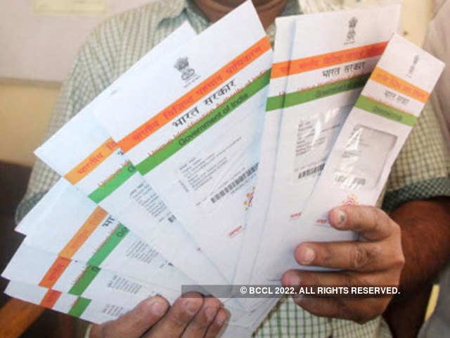aadhar card enrollment correction form online