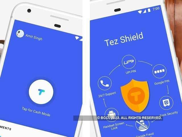 google android apps nbu paisa us