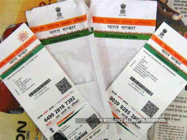 In form english aadhar card pdf delhi