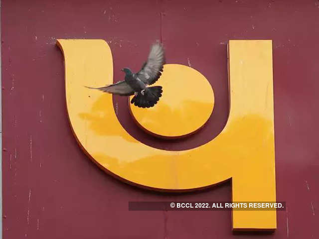 Pnb Revamps Fraud Hit Pnb Revamps Credit Approval Process The