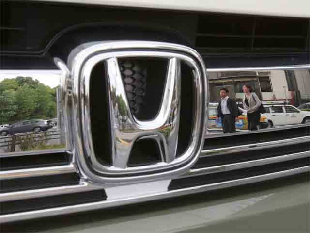 Honda Cars India invested Rs 549.7 crore in 2016-17 although it incurred a loss of Rs 98.9 crore. Homegrown companies Tata Motors ...