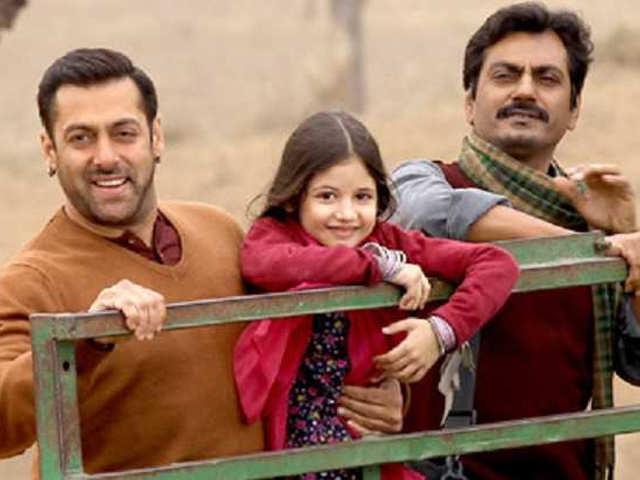 salman khan old movie mp3 download