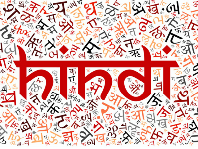 For Consumers >> Marketing For Sme Why Marketers Should Focus On Indian Language