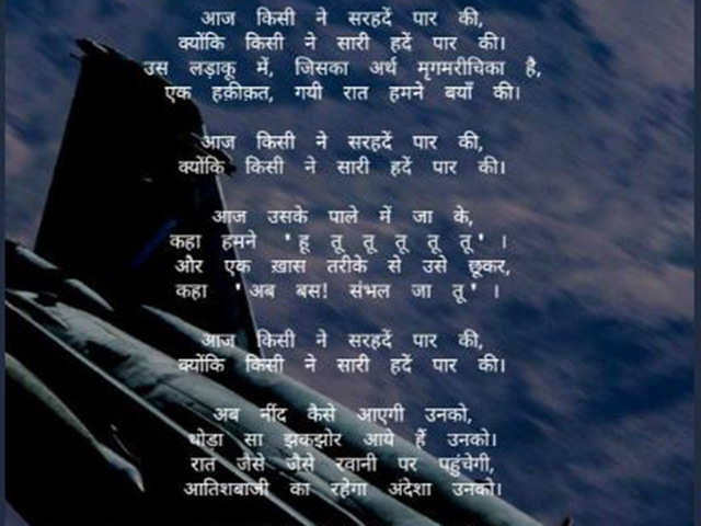 finest selection d22df ead4e Indian Air Force shares poem that alludes to air strike in Pakistan