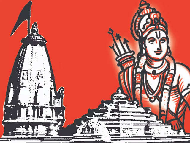 Ayodhya Case Adjourned In Supreme Court Of India