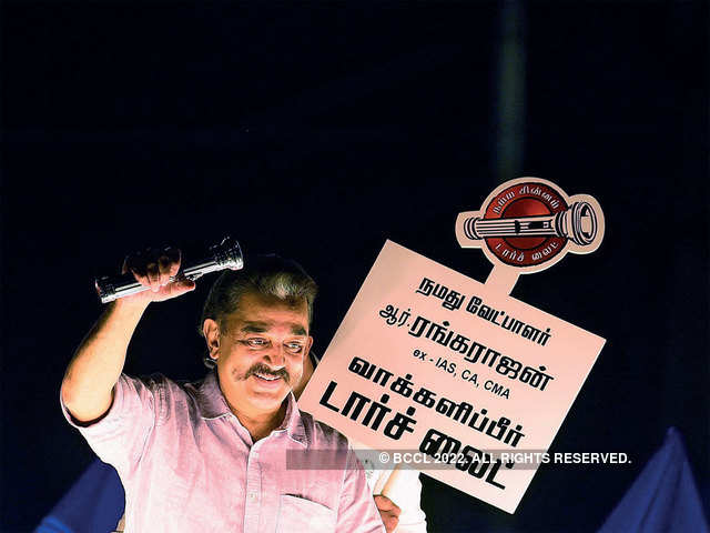 fdc912635 Lok Sabha polls 2019: Kamal Haasan's star power may not be enough to  convince voters