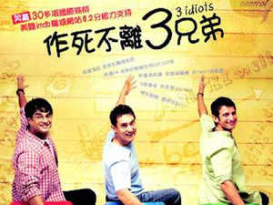 Why Chinese identify with Aamir Khan's 3 Idiots, Rancho & All Izz Well