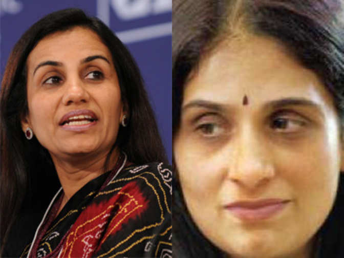 ICICI's Chanda Kochhar most powerful