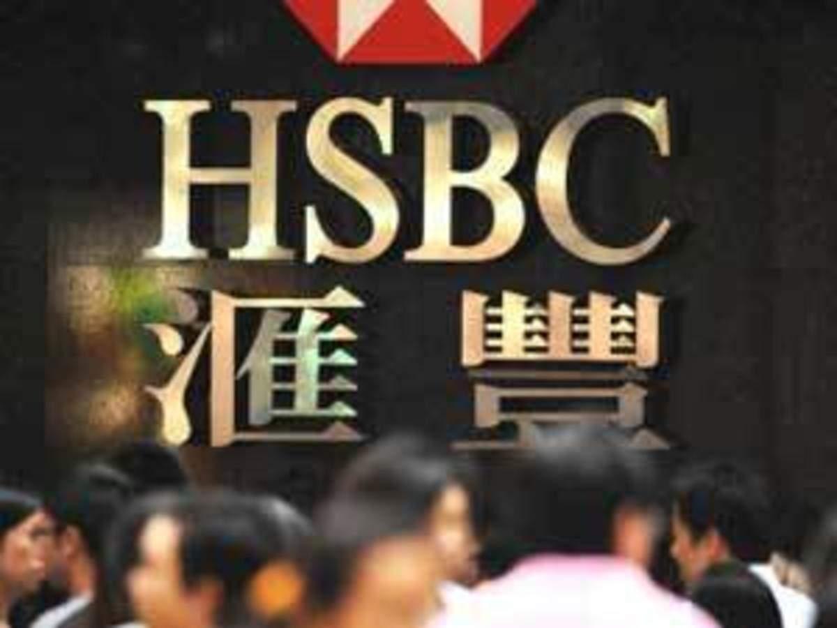 HSBC Bank Videos: Watch HSBC Bank News Video
