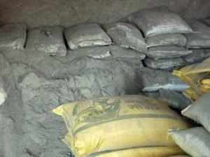Dalmia Cement Bharat Ltd today said it has acquired Meghalaya based Adhunik Cement for Rs 560 crore.