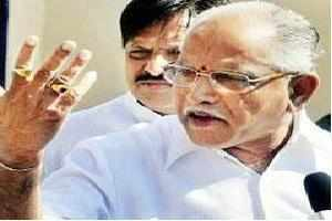 Announcing that he plans to quit before December 10, disgruntled Karnataka BJP strongman B S Yeddyurappa today said the process of starting a new party would begin tomorrow.