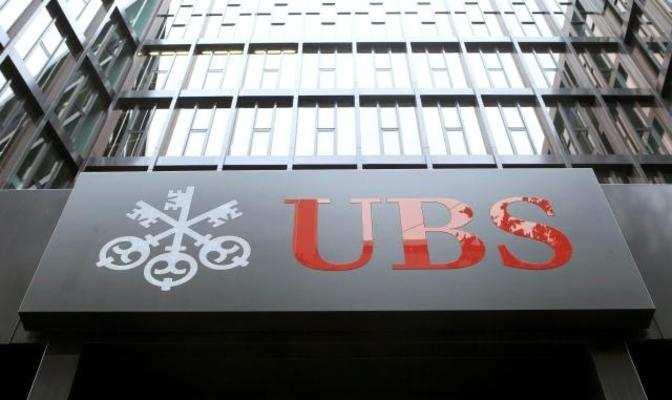 UBS: UBS to cut 10,000 jobs worldwide