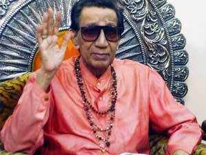 The number 13 is considered unlucky by many in the country but it was Bal Thackeray's favourite number.