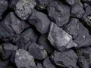 The Coal Ministry has asked for forfeiture of Bank Guarantee of Rs 11.8 cr with regard to Gondhkari coal block jointly allotted to Maharashtra Seamless, Dhariwal Infrastructure and Kesoram Industries Ltd.