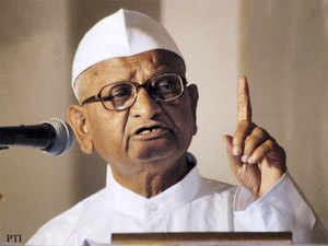 Hazare has earlier said that he will support the party if it fields honest candidates and that will campaign for Kejriwal if he fights against Union Minister Kapil Sibal.