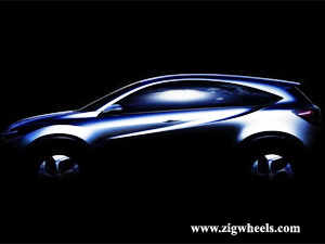 Honda will unveil its compact Urban SUV Concept at the 2013 North American International Auto Show on January 14.