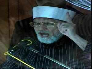 """""""People should come out to save democracy, Constitution and law and for the poor people's right. At 3 pm, I will announce the final action,"""" Qadri said."""