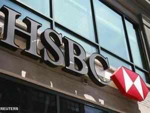 Global banking major HSBC today said the Reserve Bank will limit its rate cut to 0.25 per cent in the policy announcement next week as inflation is still high.