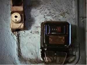 The fulfilment of government's target on village electrification by 2012 may push up both T&D and AT&C losses further.