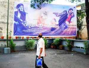 Kamal Haasan's controversial film 'Vishwaroopam' has been removed from local cinemas in Malaysia a day after its release following a directive from the Home Ministry, much to the disappointment ethnic Indians here.