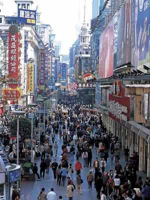 China to build Free Trade Zone in Shanghai