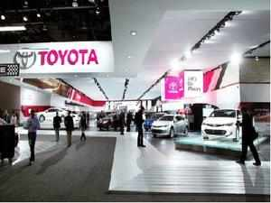 Toyota had ended GM's 77-year reign as the world's largest auto company in 2008 and had been the top seller till 2011.