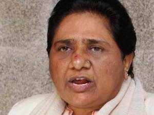Mayawati had earlier got a reprieve in the case from another bench of the Supreme Court. It had ruled that CBI had no jurisdiction to probe the charges against her in absence of specific court order to do so.