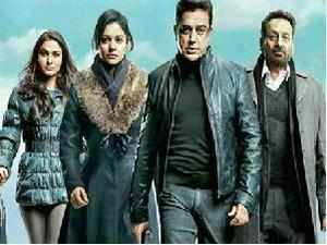 Madras HC tonight lifted the ban imposed on his movie 'Vishwaroopam' by the TN govt after it courted controversy over its alleged anti-Muslim content.