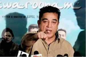 Vishwaroopam row: Centre forms Committee to review Cinema Act