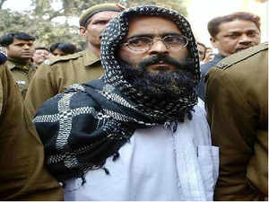Afzal Guru was convicted of attack on parliament, and was hanged and buried in Tihar jail on Monday morning.