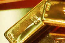 Gold fell by Rs 75 to Rs 30,725 per ten grams in the national capital today on stockists' selling, in line with a weak global trend
