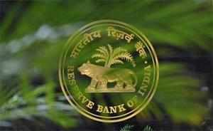 RBI probing charges of money laundering, ICICI, HDFC & Axis Bank under lens