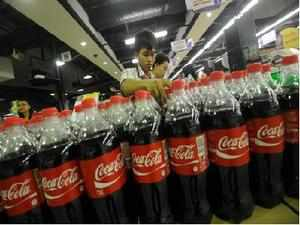 Yunnan branch of the Coca-Cola was suspected of collecting geological information and data using illegal means, an official statement said .