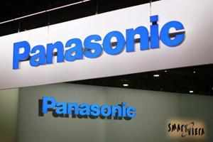 Panasonic is working with Microsoft to develop a tablet computer for business customers that runs on Windows 8 operating system.