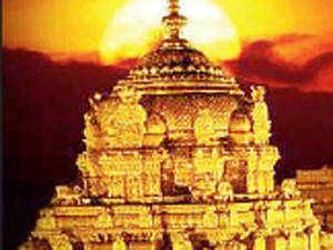 Tirumala Tirupati Devasthanam, the trust that manages the Tirumala Venkateswara Temple, has parked its money with banks at 9.8% for a year.