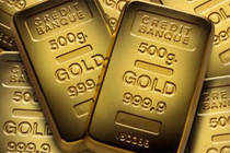 Gold is losing its glitter as an investment asset in the global market. This has led to sharp decline in its prices, which fell below the Rs 28,000 per 10 gram.