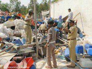 Bomb blast near BJP office in Bangalore, several injured